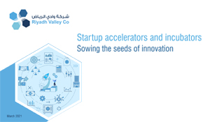 Startup accelerators and incubators Sowing the seeds of innovation